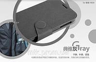 Чехол-книжка Mofi для телефона Lenovo A830 серый