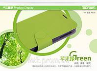 Чехол-книжка Mofi для телефона Lenovo A830 зелёный