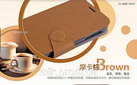 Чехол-книжка Mofi для телефона Lenovo A830 коричневый