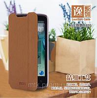 Чехол-книжка Mofi для телефона Lenovo A820 коричневый