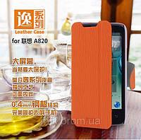 Чехол-книжка Mofi для телефона Lenovo A820 оранжевый