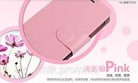 Чехол-книжка MOFI для телефона Lenovo S750 розовый