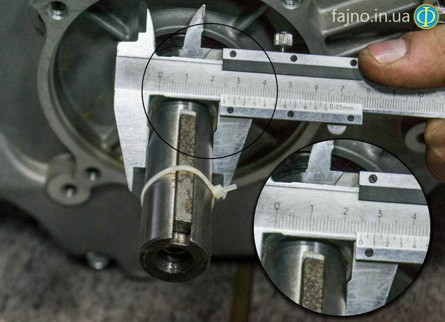 Двигатель Кентавр ДВС 420БЭ вал
