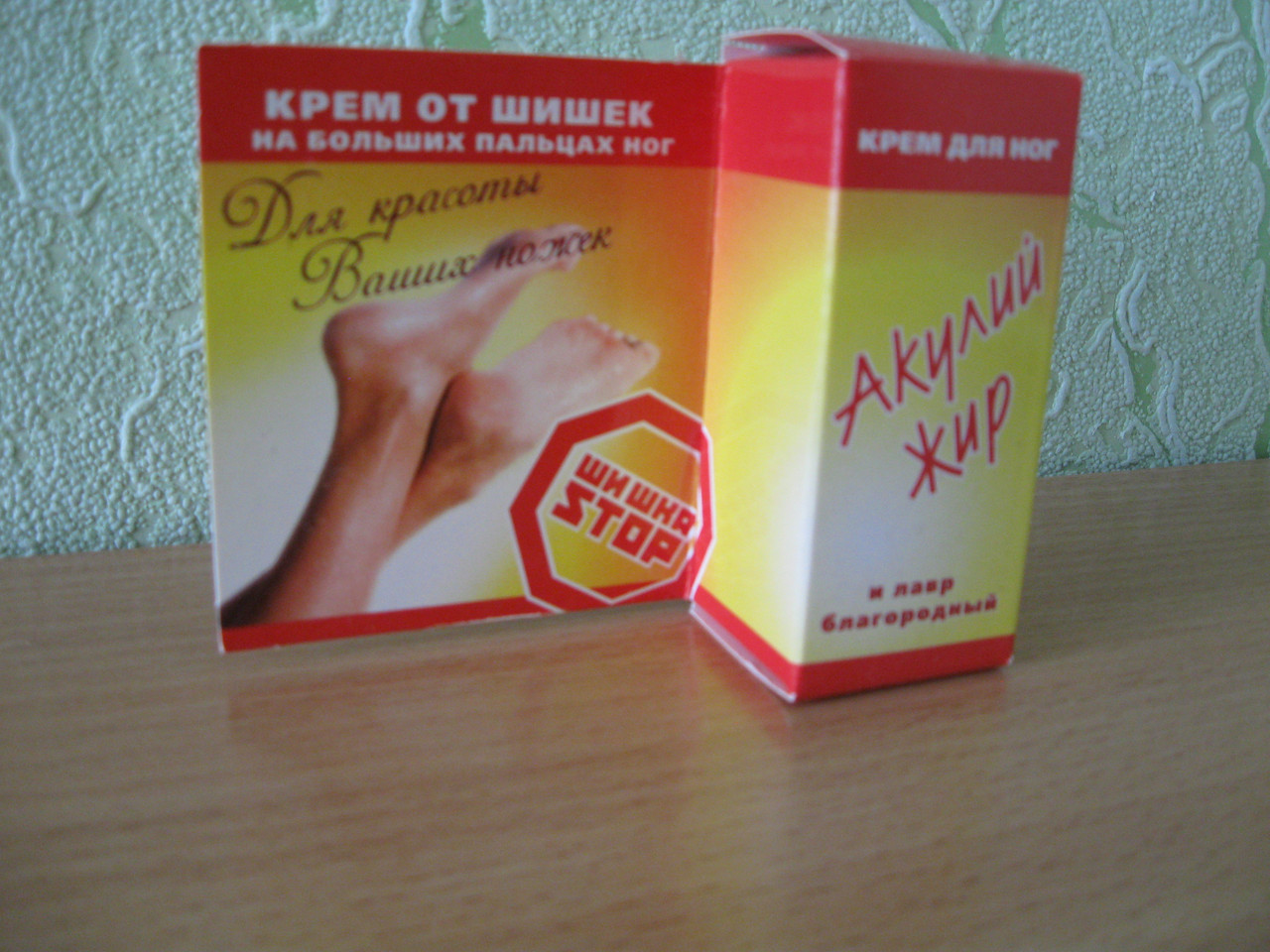 лекарство от боли суставов рук