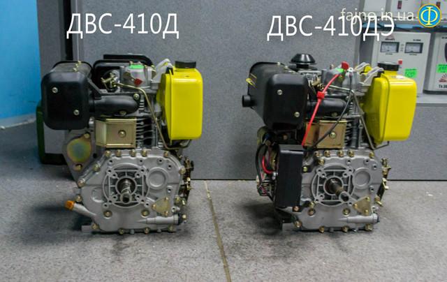 Дизельный двигатель Кентавр ДВС 410ДЭ фото 2