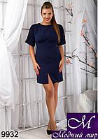 Молодежное батал платье темно-синего цвета (XL, XXL, XXXL, 4XL) арт. 9932