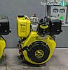 Дизельный двигатель Кентавр ДВС 410ДЭ (9 л.с.)