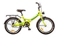 Велосипед складной Smart 20 лайм с фонарём 20 2017