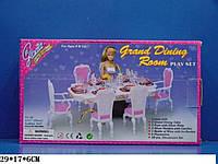 """Мебель """"Gloria"""", для столовой, арт. 2312"""