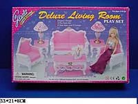 """Мебель """"Gloria"""" 2317 для гостинной, диван, 2кресла, столик,…в кор. 33*21*8см"""