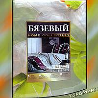 """Комплект постельного белья """"home collection"""" Бязевый  150 см"""