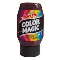 Turtle Wax Полироль Turtle Wax Color Magic темно-красный 300 мл