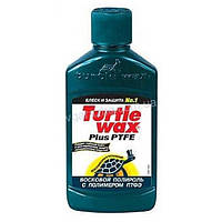 Turtle Wax Полироль с тефлоном Turtle Wax+PTFE 300 мл