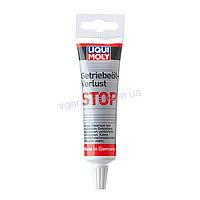 Liqui Moly Присадка для устранения течи масла в МКПП Liqui Moly Getriebeol-Verlust-Stop 50 мл