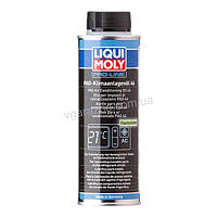 Liqui Moly Масло для кондиционеров Liqui Moly PAG Klima-Anlagen-Ole 46 250 мл
