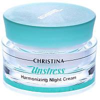 Christina Unstress Harmonizing Night Cream for eye and neck - Гармонизирующий ночной крем для кожи вокруг глаз и шеи 30мл