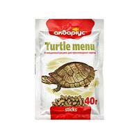 Корм Меню для черепах, палочки, 40гр - Аквариус