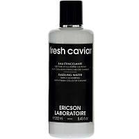 Ericson Laboratorie Fresh Caviar Dazzling Water Сияющий тоник для лица