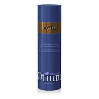 Estel OTIUM BUTTERFLY бальзам -уход для объема волос