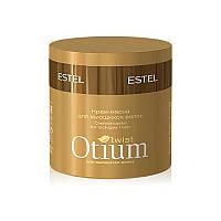 Estel OTIUM TWIST крем-маска для вьющихся волос