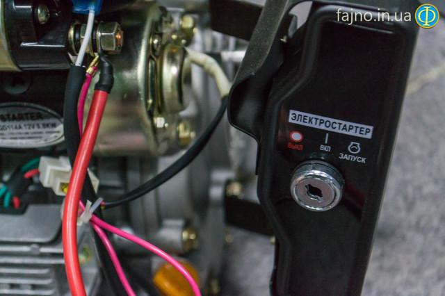 Двигатель бензиновый Кентавр ДВС 420БЭ стартер