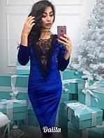 Женское стильное велюровое платье с кружевом на груди (3 цвета)