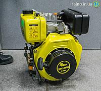 Дизельный двигатель Кентавр ДВС 300Д (6 л.с., шпонка), фото 1