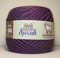 Пряжа для вязания полушерсть фиолетового цвета 100г