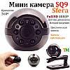 Мини камера-регистратор SQ9 с подсветкой, датчиком движения и звуком.