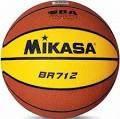 Мяч баскетбольный Mikasa BR 712( размер №7 )