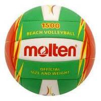 Мяч для пляжного волейбола Molten V5B1500-LO