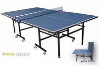 Теннисный тренировочный стол YAPING для закрытых помещений 2122