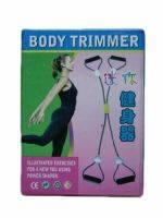 Эспандер Body Trimmer №1011