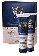 Набор для восстановления волос ROYAL CARE (крем-маска+сыворотка) Белита (Беларусь) 100+100 мл, RBA /85-221