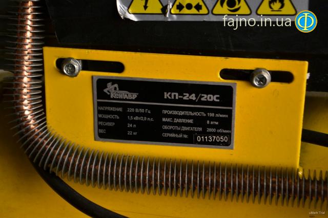 Воздушный компрессор Кентавр КП 24 20 С фото 8