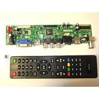 Универсальный контроллер монитора с ТВ тюнером T.VST59S.031