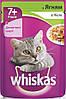 Whiskas 100г*24 шт- паучи для кошек  старше 7 лет