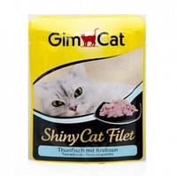 Gimpet Shiny Cat Filet 70г*12шт - паучи для кошек