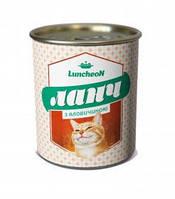 Консерва для кошек  LuncheoN 360г *8шт в ассортименте, фото 1