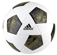 Мяч футбольный Adidas X GLIDER 5 B43351