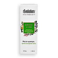 Масло-шампунь против выпадения волос (Комплекс 12 трав) - Revolution Pro 200мл.