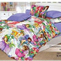 Детское постельное белье Цветочные феи 1,5-спальный  ТМ Непоседа, 100% хлопок