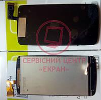 HTC Desire 500 дисплей тачскрин сенсор модуль якісний
