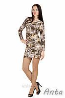 Платье с подвеской