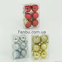 №2 -золотой шарик-новогодний декор(1-упаковка=6штук)d=3см