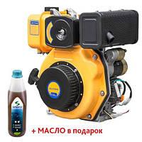 Двигатель дизельный Sadko DE-310MЕ