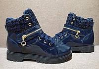 Ботинки женские, Зимние, сникерсы, лакированная кожа, цвет синий