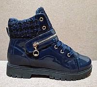 Ботильоны женские, Зимние, ботинки, сникерсы, лакированная кожа, цвет синий