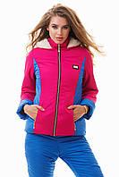 Костюм женский лыжный, куртка и штаны зимние, малина + электрик S M L XL