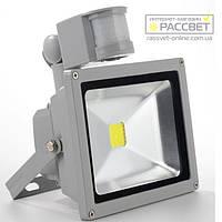 Светодиодный LED прожектор СП 30W с датчиком движения